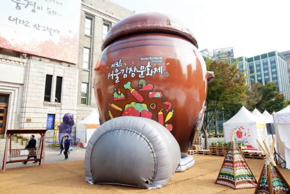 Festival Kimchi Seoul