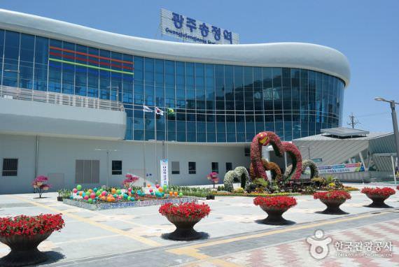 Stasiun Songjeong Gwangju
