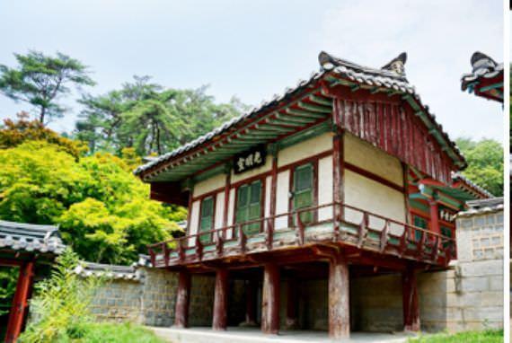 Dosanseowon Konghucu Academy