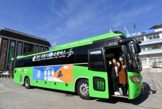 Jeongseon Menawarkan Jasa Bus Gratis Selama PyeongChang 2018