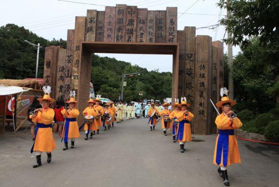 Festival Budaya Dasan Namyangju