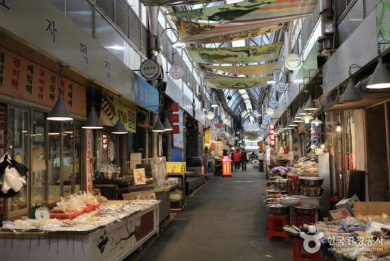 Pasar Tongin