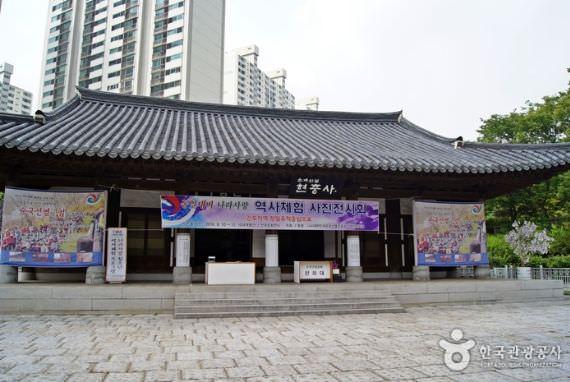 Taman Kemerdekaan Seodaemun