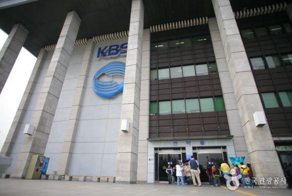 Ruang Pameran KBS On