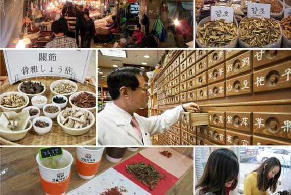 Pasar Gyeongdong