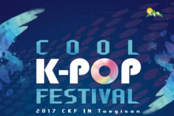 Datang Nikmati Cool K-Pop Festival di Taegisan Sabtu ini!
