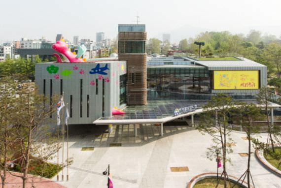 Museum Anak-Anak Seoul