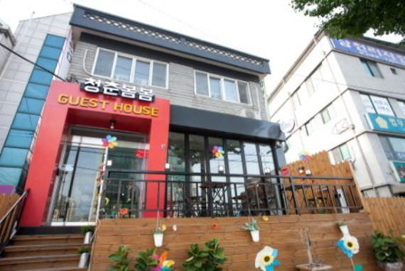 Cheongchun Bombom Guest House - Goodstay