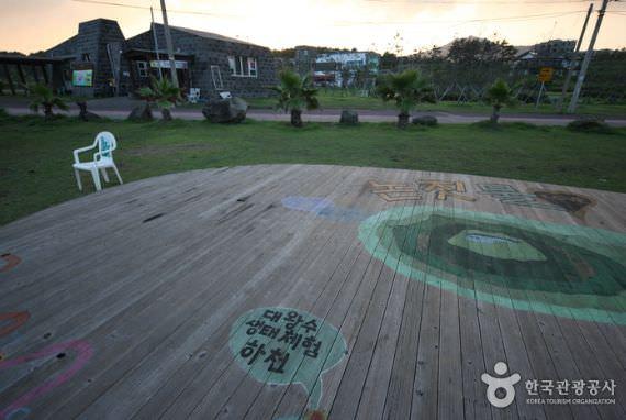 Taman & Desa Ekologi Yerae Seogwipo