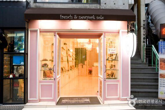 Toko Sepatu French & New York Sole
