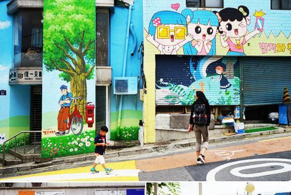 A World of Cartoons, Jaemi-ro Street