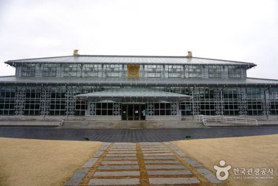 Kebun Istana Timur Gyeongju (Donggungwon)