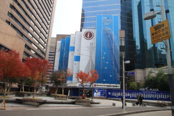 Pusat Informasi Pariwisata Myeong-dong