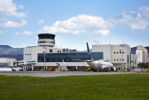 Bandara Ulsan