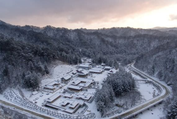 Gangwon-do Terpilih dalam Daftar '52 Tempat yang Wajib Dikunjungi Tahun 2018' oleh New York Times