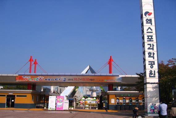 Zona Turis Spesial Yuseong