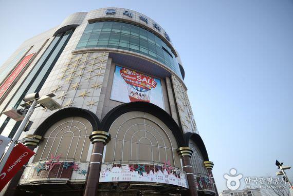 Lotte Departement Store - Cabang Ilsan