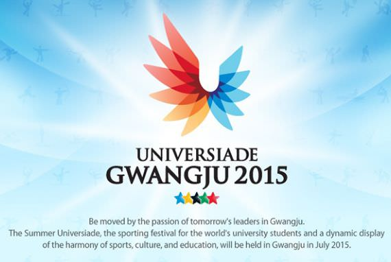 Pemenang 2015 Gwangju Universiade Pop Quiz Event