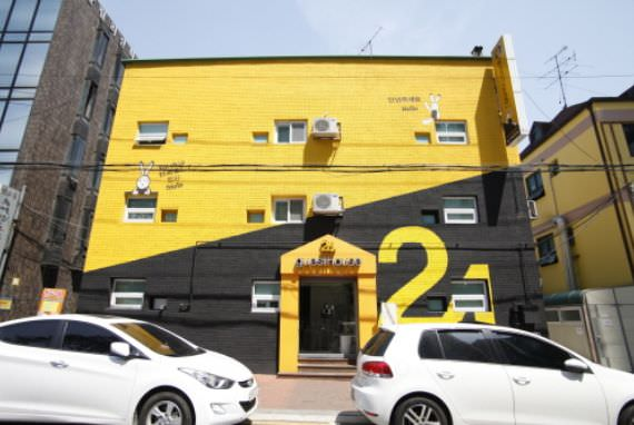 Guesthouse 24 Cabang Stasiun Seoul - Goodstay