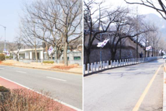 Jalan Taegeukgi (Bendera Korea)