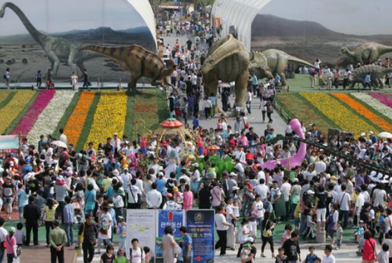Gyeongnam Goseong Dinosaur World Expo