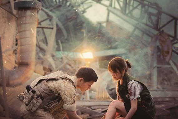 Silahkan Berfoto Bersama Song Joong Ki dan Song Hye Kyo!