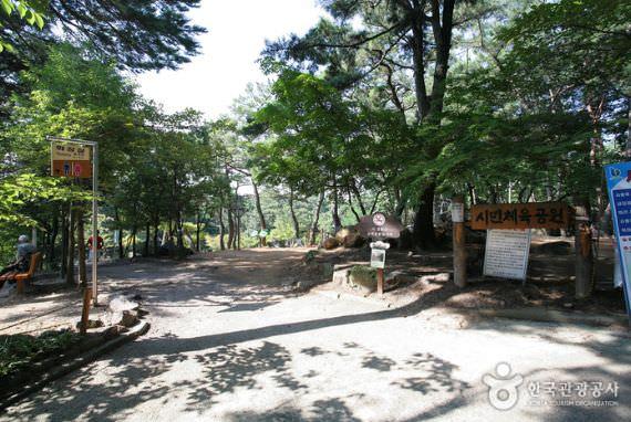 Taman Geumgang