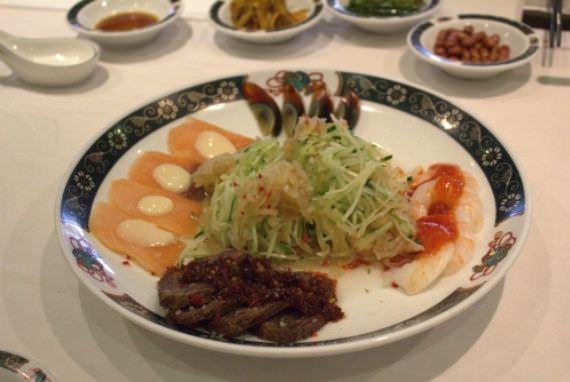 Chwi Hong