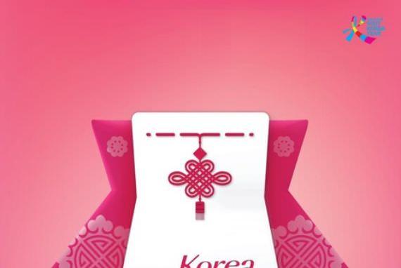 "Merayakan ""Visit Korea Year 2016-2018"" dengan Digelarnya ""Korea Grand Sale"" selama Bulan Februari"