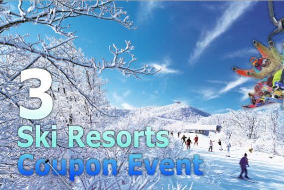 Kupon Diskon untuk 3 Ski Resort Utama di Korea