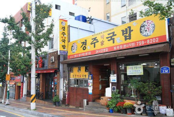 Gyeongju Bakga Gukbap - Cabang Togok