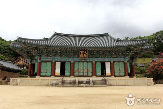 Pavilion Hanbyeokdang di Jeonju