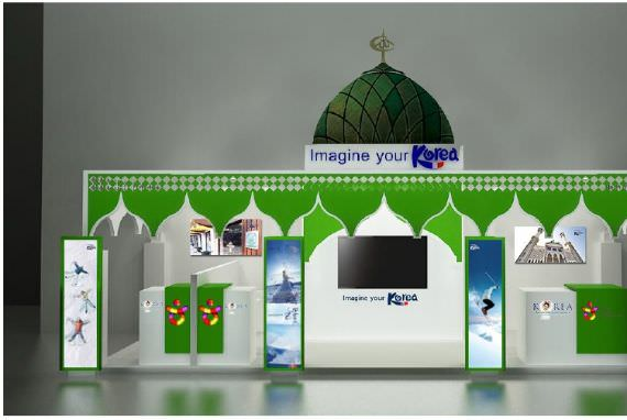 KTO Jakarta Promosi Pariwisata Muslim di International Islamic Expo