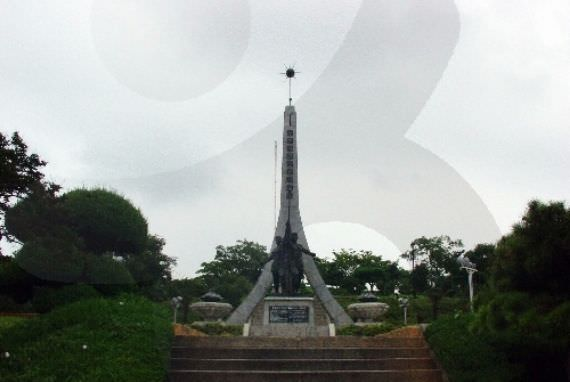 Taman Dolsan di Yeosu