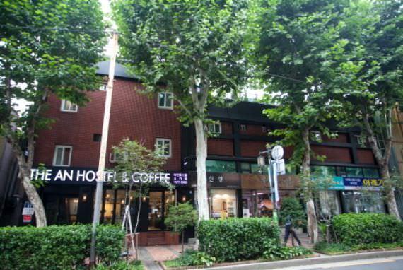 The An Hostel - Goodstay