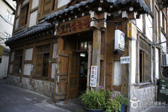 Restoran Imun Seolnongtan - Restoran Yang Telah Berdiri Lebih Dari 100 Tahun