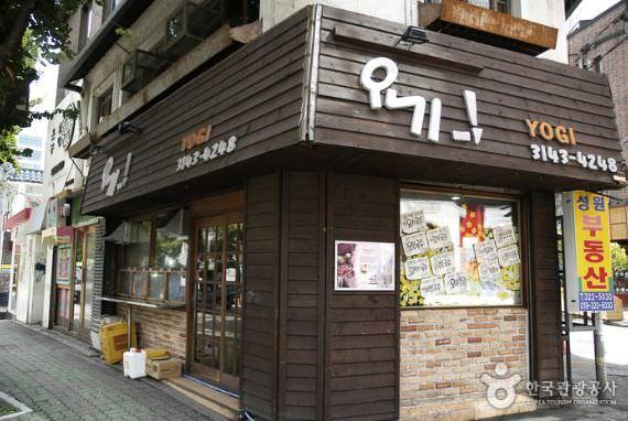 Restoran Yogi