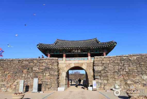 Benteng Haemieupseong (Haemieupseong Fortress)