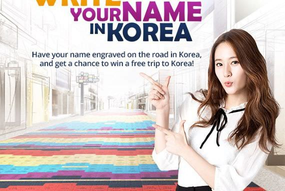 "Partisipasi dalam Kampanye ""Write Your Name in Korea"" Menangkan Perjalan Gratis ke Korea"