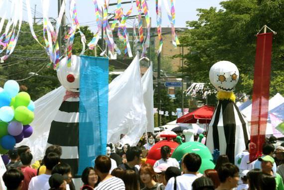 Festival Makanan Global Seongbuk Nurimasil