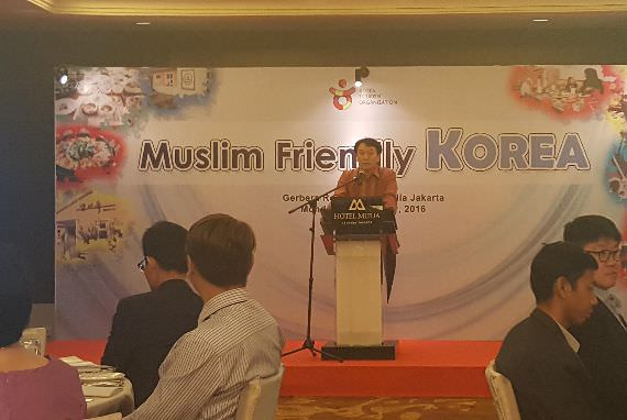 "Korea, Kembangkan Kampanye ""Muslim Friendly Korea"""