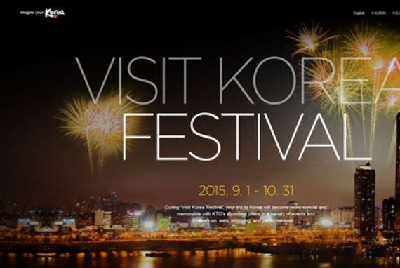 """""""Visit Korea Festival"""" Dipenuhi dengan Keuntungan"""
