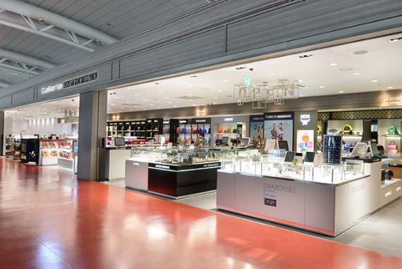 Toko Galleria Duty Free - Cabang Airport Jeju