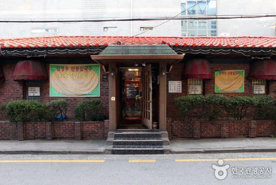 Restoran Limbyungjoo Sandong Kalguksu