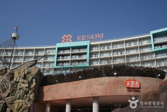Resom Spa Castle (Chunchunhyang)
