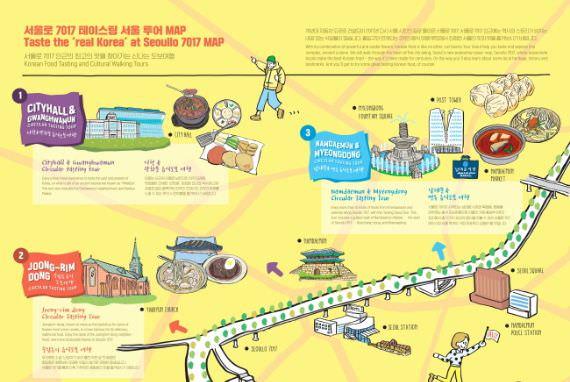 """Icip Rasa """"Korea Asli"""" dengan Seoullo 7017 Tur Kuliner Seoul!"""