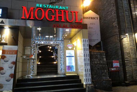 Moghul Restaurant, Hadirkan Sajian Khas India yang Ramah Muslim