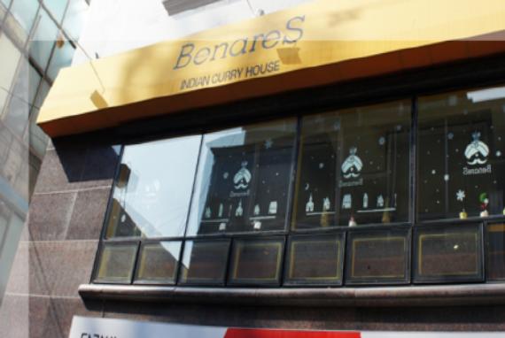 Benares (Kyunghee Univ.)