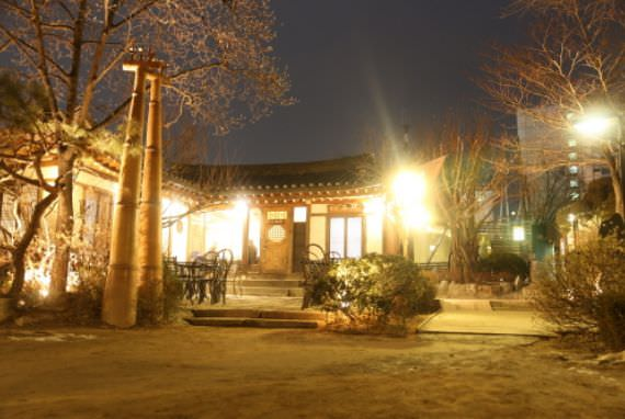 Dawon (Taman Teh Tradisional)