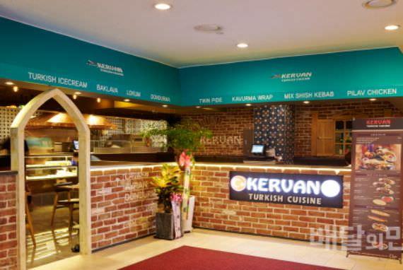 Kervan Express